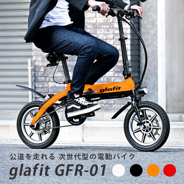 バイク 自転車 変更 ウーバーイーツ