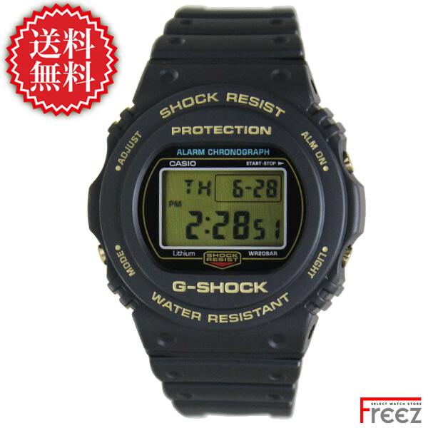 DW-5735D-1BJR G-SHOCK 【あす楽対応】 35周年モデル
