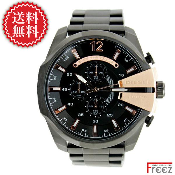 DIESEL ディーゼル 時計MEGA CHIEF メガチーフ DZ4309【あす楽】【送料無料】