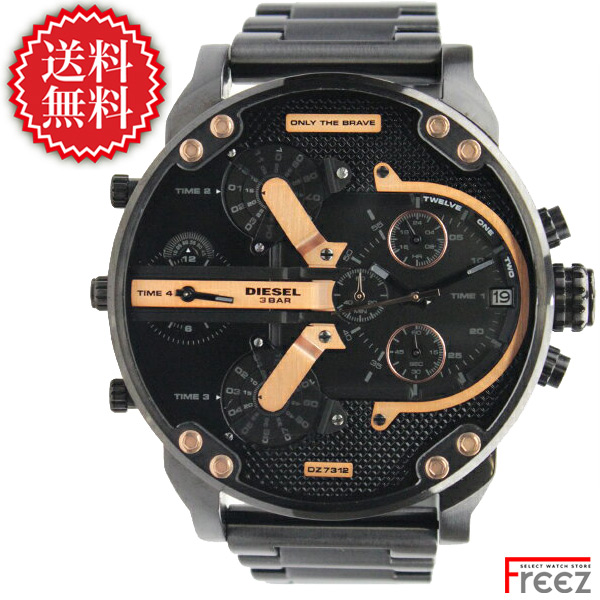 DIESEL ディーゼル 腕時計 Mr. Daddy DZ7312 フォータイム メンズ ウォッチ メンズ 腕時計【あす楽】【送料無料】