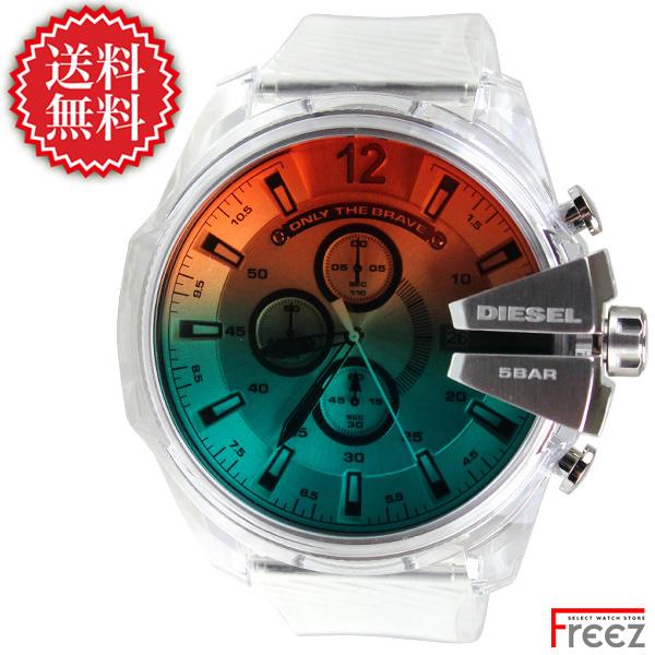 DIESEL ディーゼル 時計 MEGA CHIEF メガチーフ DZ4515【メンズ】【腕時計】【あす楽】【送料無料】