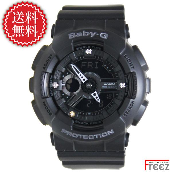 カシオ Baby-G 35周年 記念モデル ダイヤモンドインデックス 黒 ベイビージー レディース 腕時計 BA-135DD-1A 【あす楽】【送料無料】