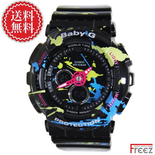 カシオ Baby-G ベイビージー レディース 腕時計 Splatter Pattern Series(スプラッター・パターン・シリーズ) BA-120SPL-1A【あす楽】【送料無料】