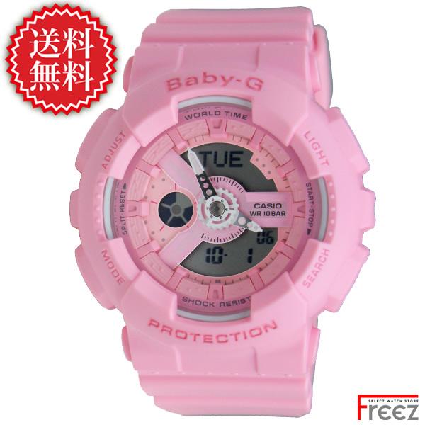 カシオ CASIO Baby-G Pink Bouquet Series ピンクブーケシリーズ ピンク BA-110-4A1 【あす楽】【送料無料】