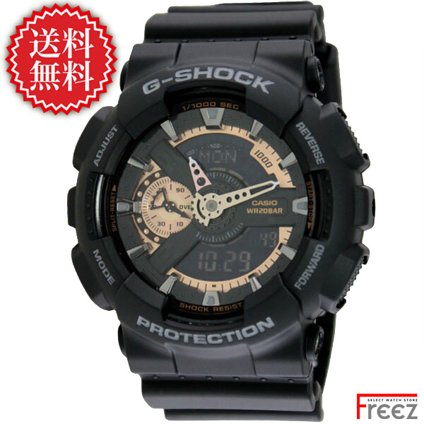 CASIO カシオ G-SHOCK  ジーショック 時計 メンズ G-ショック GA-110RG-1A Rose Gold Series 【ローズゴールドシリーズ】【送料無料】ジーショック 腕時計 メンズ
