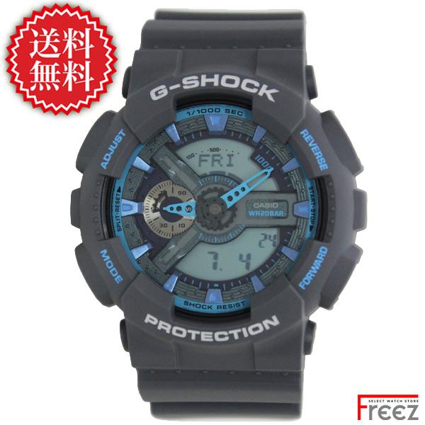 CASIO G-SHOCK ジーショック 時計GA-110TS-8A2【あす楽】【送料無料】ジーショック 腕時計 メンズ