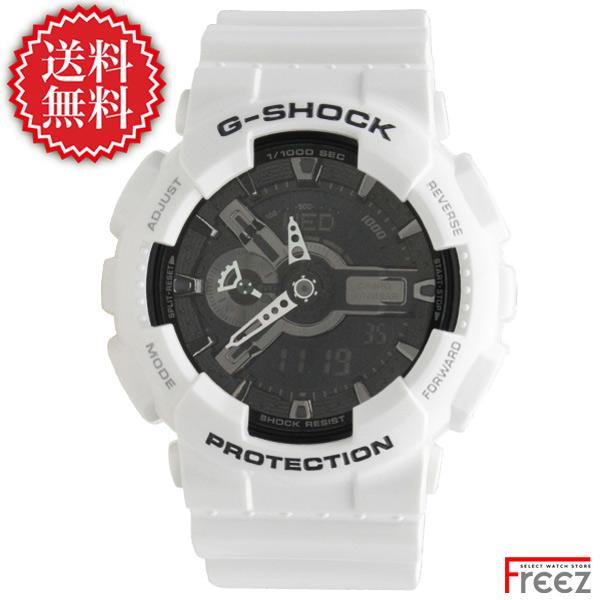 カシオ CASIO G-SHOCK ジーショック 白White and Black Series(ホワイト&ブラックシリーズ) GA-110GW-7A【あす楽】【送料無料】