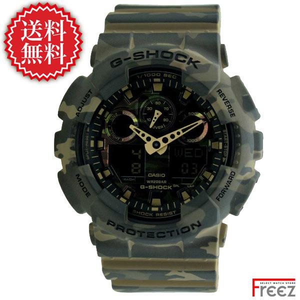 CASIO カシオ G-SHOCK 時計 G-ショック ジーショック Camouflage Dial Series(カモフラージュダイアルシリーズ)GA-100CM-5A【あす楽】【送料無料】ジーショック 腕時計 メンズ