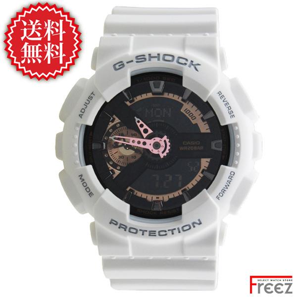カシオ G-SHOCK G-ショック ジーショック メンズ 腕時計 ホワイト 白 GA-110RG-7A Rose Gold Series【あす楽】【送料無料】