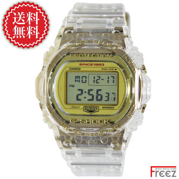 CASIO G-SHOCK 時計 ジーショック ANNIVERSARY LIMITED MODELS 35周年 GLACIER GOLD(グレイシアゴールド) DW-5735E-7【送料無料】【あす楽】