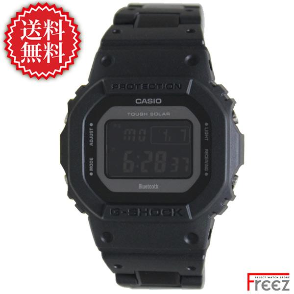 CASIO カシオ G-SHOCK 電波 ソーラー Bluetooth スマートフォンリンク GW-B5600BC-1B 【電波時計】【送料無料】【あす楽】