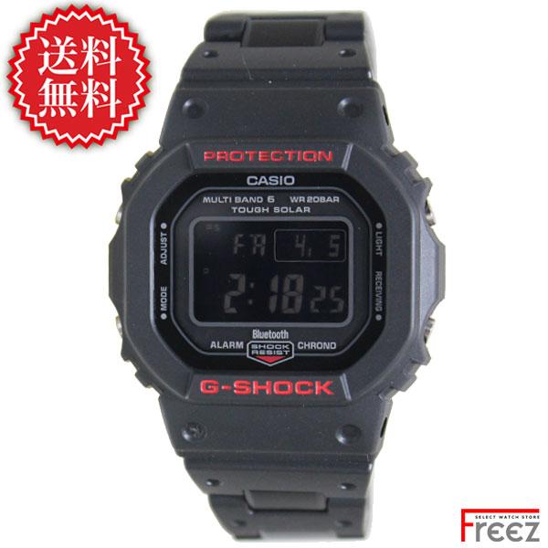 CASIO カシオ G-SHOCK 電波 ソーラー Bluetooth スマートフォンリンク GW-B5600HR-1 【電波時計】【送料無料】【あす楽】