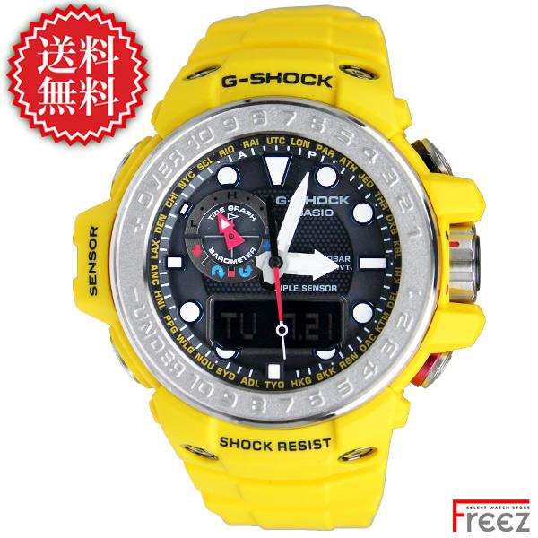 CASIO G-SHOCK ジーショック メンズ 腕時計 電波 ソーラー GULFMASTER ガルフマスター GWN-1000-9A 黄色 イエロー【あす楽】【送料無料】
