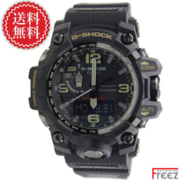 【国内正規品】CASIO カシオ G-SHOCK 電波 ソーラー G-ショック MUDMASTER(マッドマスター)腕時計 GWG-1000-1AJF【あす楽】【送料無料】