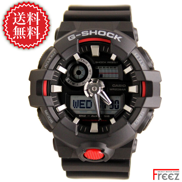 【国内正規品】カシオ G-SHOCK メンズ 腕時計 アナログ デジタル デジアナ GA-700-1AJF【あす楽】【送料無料】
