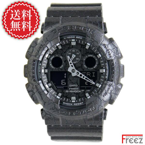 カシオ G-SHOCK 腕時計 Cracked Pattern(クラックド・パターン)GA-100CG-1A【あす楽】【送料無料】