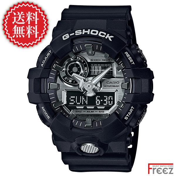 【国内正規品】カシオ G-SHOCK メンズ 腕時計 アナログ デジタル デジアナ GA-710-1AJF【あす楽】【送料無料】
