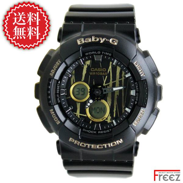 【国内正規品】カシオ Baby-G ベイビージー レディース 腕時計 スクラッチパターン BA-120SP-1AJF【あす楽】【送料無料】