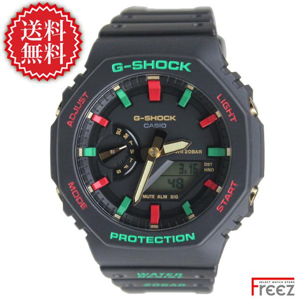 期間限定で特別価格 G-SHOCK 安い デジアナ Throwback 1990s カーボンコアガード カシオ CASIO 送料無料 あす楽 腕時計 GA-2100TH-1A メンズ ジ-ショック