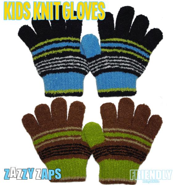 メール便のみ送料無料 手袋 キッズ 子供 男の子☆ 男の子 ZAZZY ZAPS 公式ストア 6977373 ミックスボーダー柄 防寒 グローブ 低価格化 日本製 てぶくろ のびのび手袋 ニット あす楽