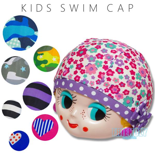 激安格安割引情報満載 スイムキャップ 水泳帽 キッズ 子供 女の子 男の子 お得クーポン発行中 BoysGirls 8colors 帽子 UVカット メール便OK プール 52~56cm あす楽対応 水泳 水着