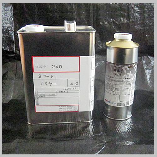 送料無料 FRP用クリア塗料 ウレタン2コートクリア塗料 16kg 硬化剤・希釈剤セット FRP用上塗りクリア塗料