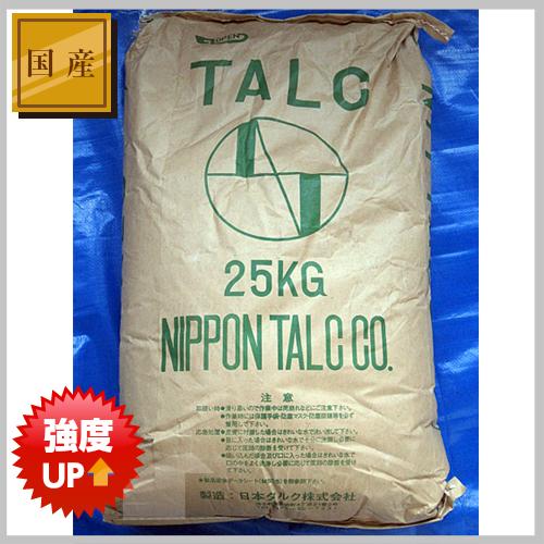 送料無料 タルク 25kg 1袋