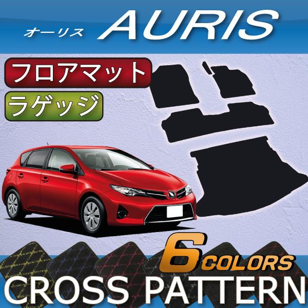 トヨタ AURIS オーリス 180系 フロアマット (フットレストカバー付き) ラゲッジマット (クロス)