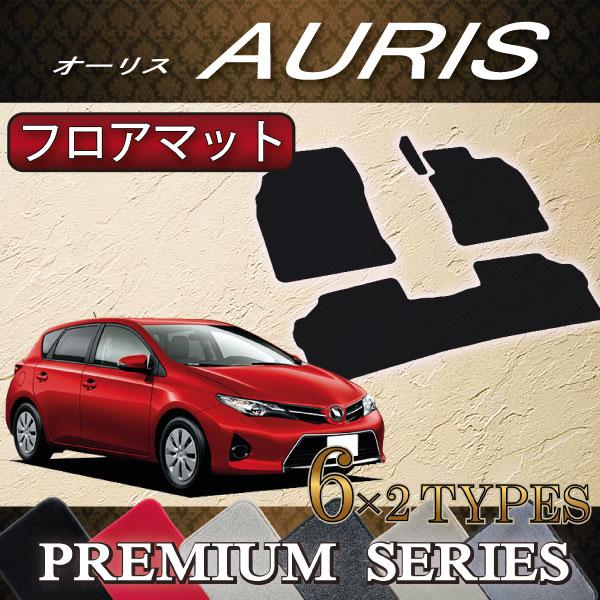 トヨタ AURIS オーリス 180系 フロアマット (フットレストカバー付き) (プレミアム)