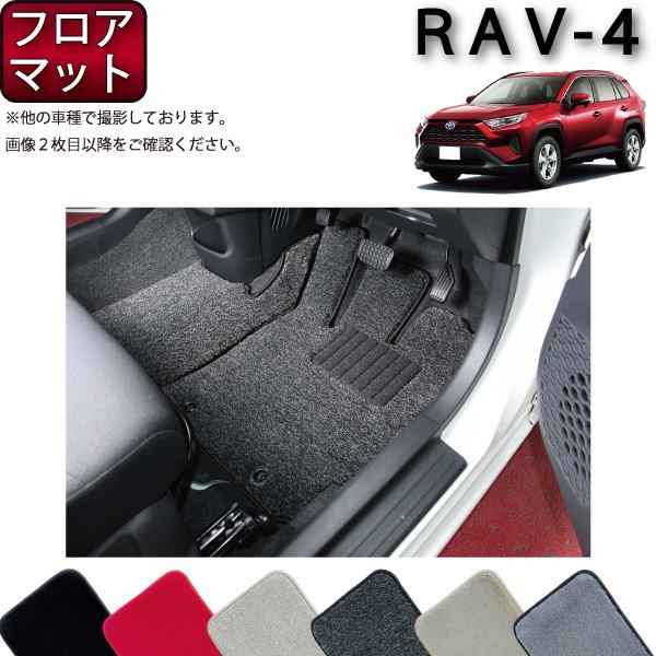 P14【4/1】トヨタ 新型 RAV4 50系 フロアマット (プレミアム)