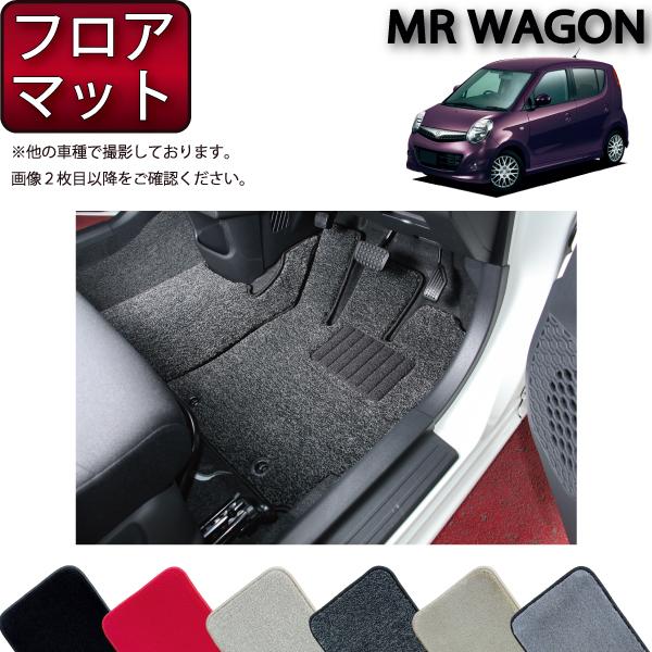 【P5倍(マラソン)】 スズキ MRワゴン MF22S フロアマット (プレミアム) ゴム 防水 日本製 空気触媒加工