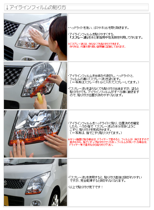 Prius Alpha ZVW40/ZVW41 eyeline films t-1 [classification number 101]