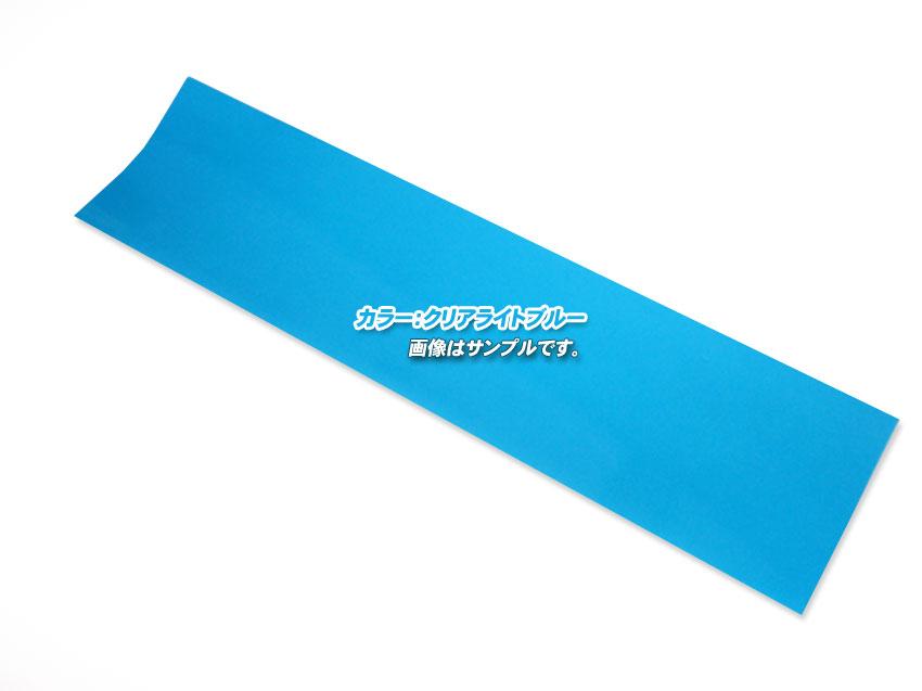 メール便は送料無料 Batberry Style バースデー 記念日 ギフト 贈物 お勧め 通販 物品 アイラインフィルム ポイント消化 56cm×10cm ライトブルー フリーカットタイプ