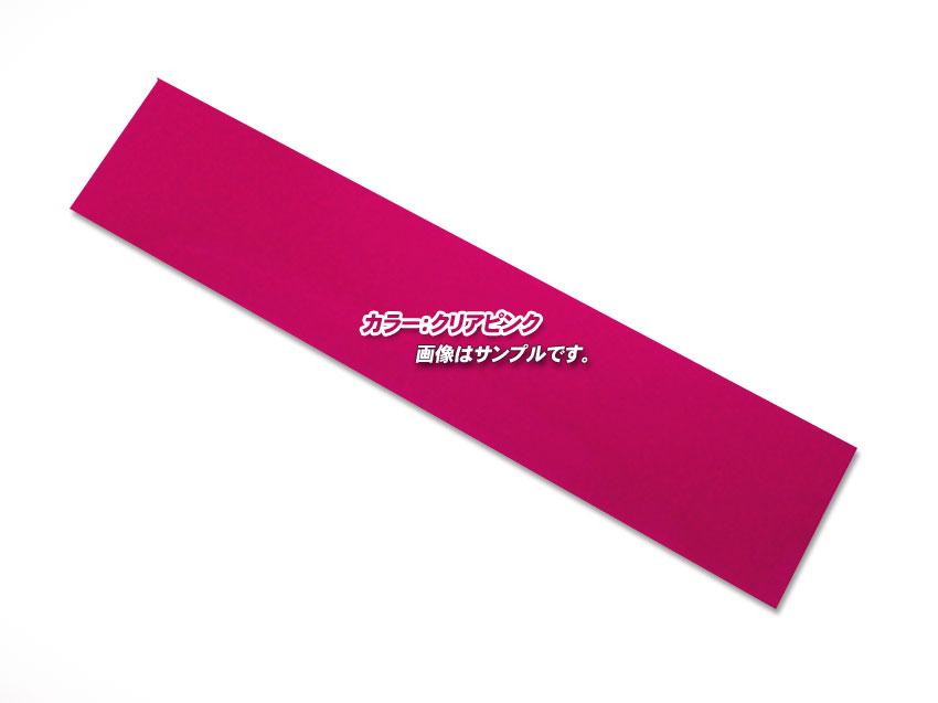 メール便は送料無料 Batberry 数量は多 Style アイラインフィルム フリーカットタイプ ピンク 56cm×10cm 全店販売中 ポイント消化