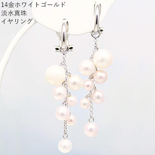 14金ホワイトゴールド 淡水真珠のイヤリング