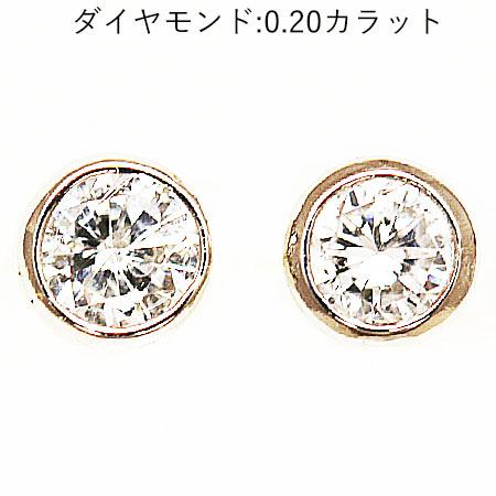 ダイヤモンドピアス プラチナ