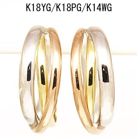 K18YG K18PG K14WG 3カラーフープピアス