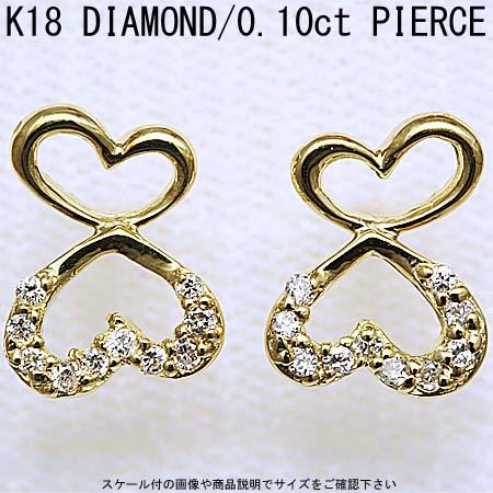 18金ダイヤモンドピアス
