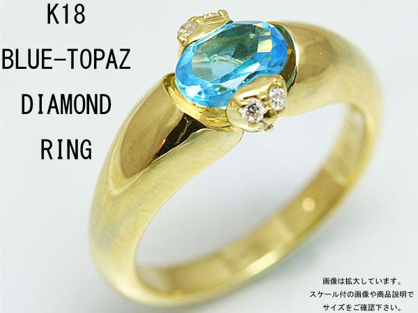 18金 オーバルカットのブルートパーズの指輪