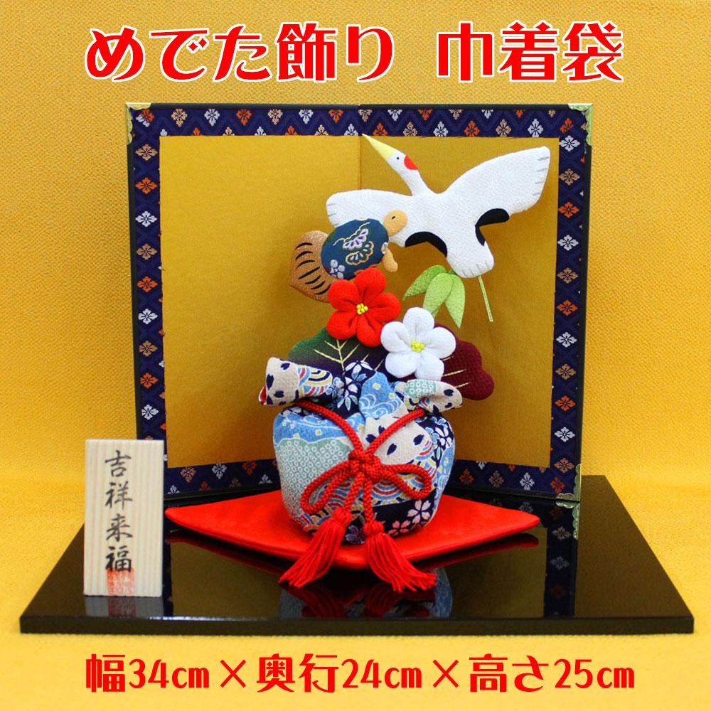 干支の置物 干支 猪 亥年 いのしし 置物【めでた飾り 巾着袋R011-0294-507】干支の置物 日本製