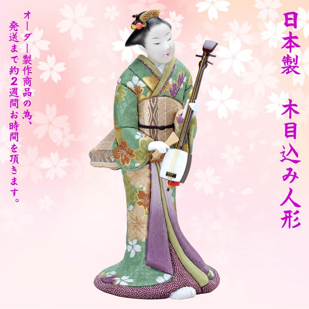 日本人形 日本製【夢見草NO.1001-01-755】25センチ日本のお土産 尾山人形 着物 海外土産