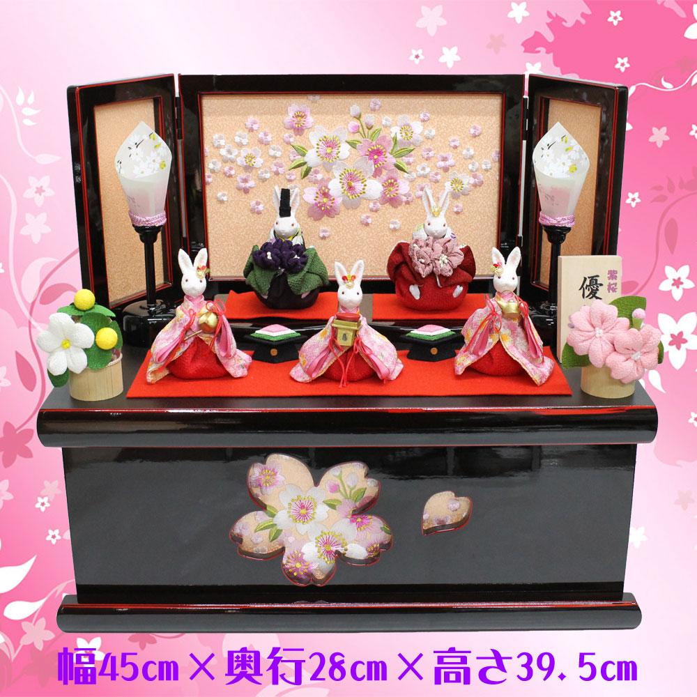 雛人形 収納飾り うさぎのお雛様 2019紫桜~Shion~ 桃の節句 遥収納五人飾り3009-NO.9