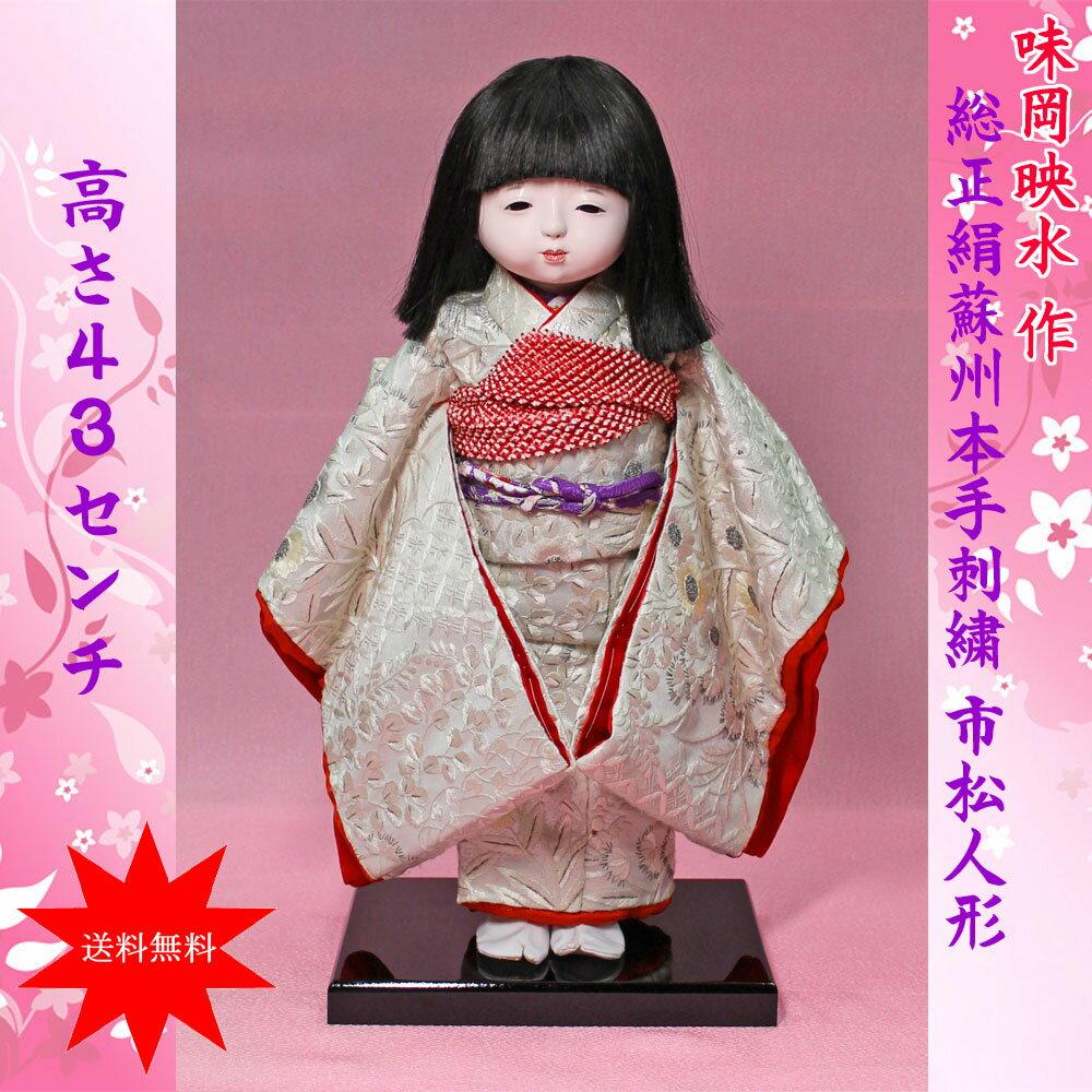 市松人形 味岡映水作 12号総正絹蘇州本手刺繍市松人形NO73】お出迎え人形