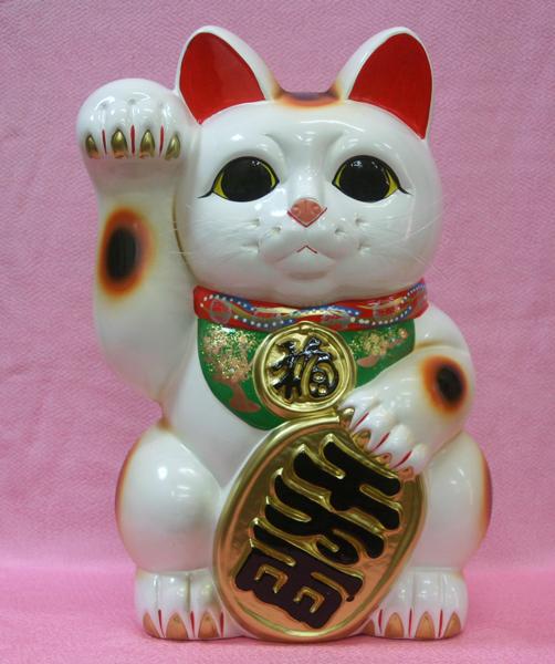 招き猫 置物 開運 縁起物 金運 風水(常滑焼 招き猫白10号右招き)409