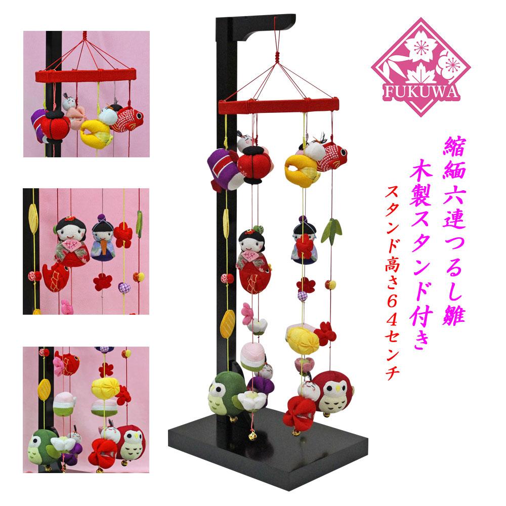 【うさぎと花わらべ】FUKU3101-595 木製飾り台付 スタンド付き つるし雛 つるし飾り
