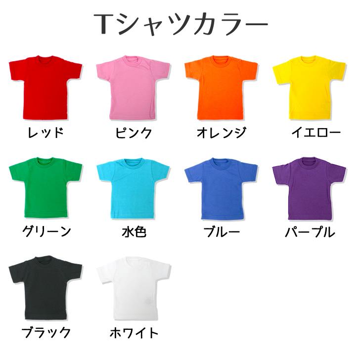 ダッフィー衣装、ダッフィーTシャツ、ダッフィーコスチューム