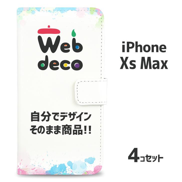Web deco 【 手帳型 スマホカバー 】【 □ iPhoneXs Max】【4個セット】 ウェブデコ スマホケース ギフト 内祝い (ネコポス可)誕生日 記念品父の日 ギフト プレゼント