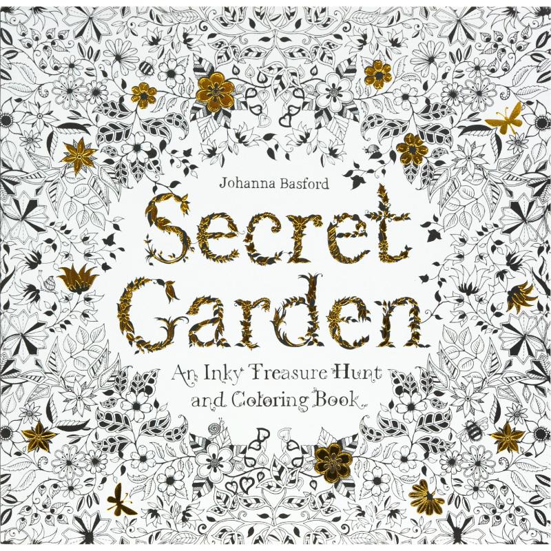 楽天市場在庫処分価格大人の塗り絵 ひみつの花園 秘密の花園
