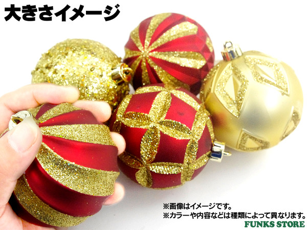 Gorgeous ☆ Christmas 50 Set Ornaments Christmas Balls And Spherical Red And Gold  Xmas Ornament Christmas