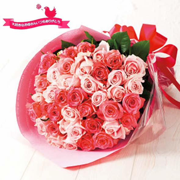 おすすめ 母の日特選 サンキュー母の日花束(バラ39本)ピンク色系 お任せメッセージカード付き(メーカー直送品 代引き不可)(6725ai20) おすすめ